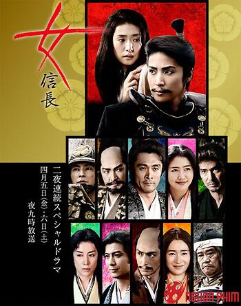Onna Nobunaga - Phần 1