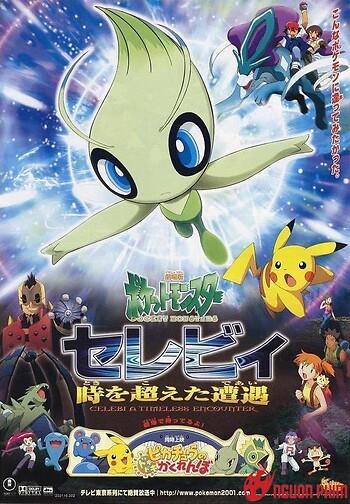 Pokémon 4: Celebi Và Cuộc Gặp Gỡ Vượt Thời Gian