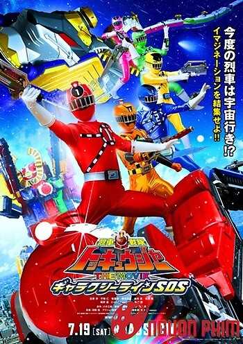 Ressha Sentai Toqger The Movie: Galaxy Line Sos