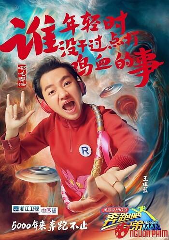 Running Man Bản Trung Quốc 3
