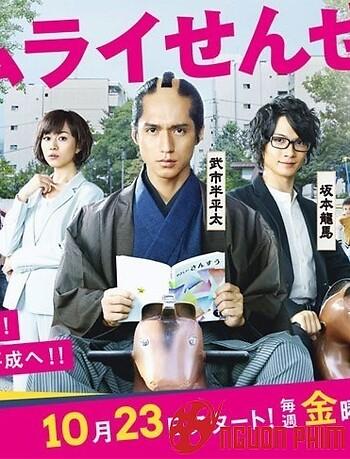 Thầy Giáo Samurai