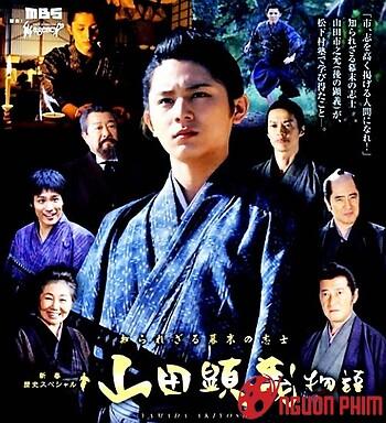 Shirarezaru Bakumatsu No Shishi: Yamada Akiyoshi Monogatari Sp