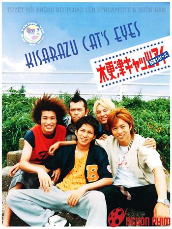 Những Tên Trộm Kisarazu