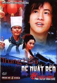 Trung Hoa Đệ Nhất Bếp