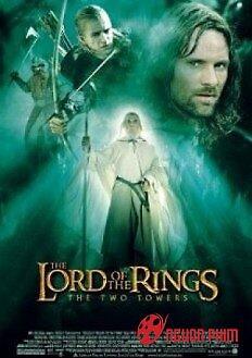 Chúa Tể Của Những Chiếc Nhẫn 2