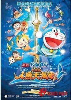 Doraemon : Nhân Ngư Đại Chiến