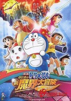 Doraemon : Nobita Và Chuyến Phiêu Lưu Vào Xứ Quỷ
