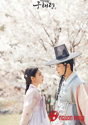 Nhà Sử Học Goo Hae-Ryung