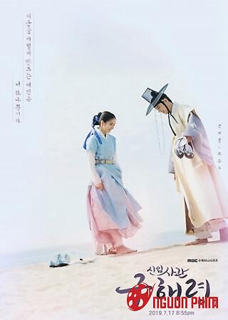 Nữ Sử Gia Goo Hae Ryung