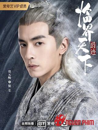 Tước Tích - Lâm Giới Thiên Hạ