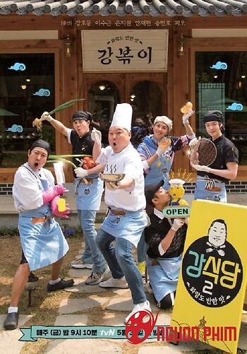 Kang Kitchen Mùa 2